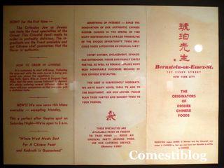 Bernstein-on-Essex-Street menu