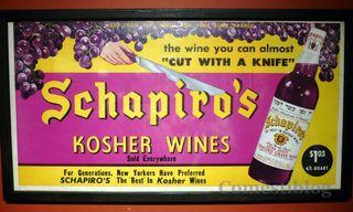 Shapiro's Kosher Wines