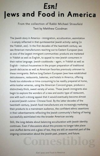 Esn! Jews and Food in America