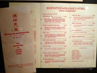Bernstein-on-Essex-Street menu