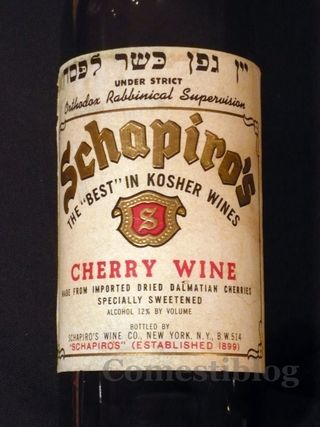 Shapiro's Cherry Wine