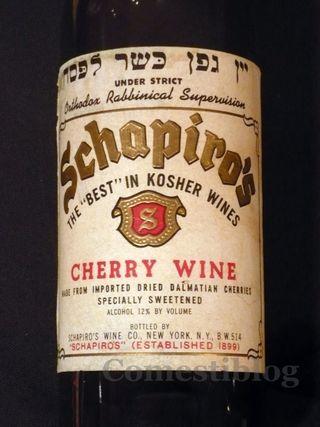 Shapiro's Cherry Wine