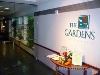 Gardens Entry
