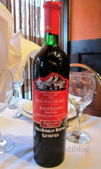 Khvanchkara Georgian wine