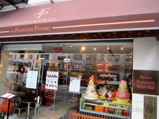 Pâtisserie Payard